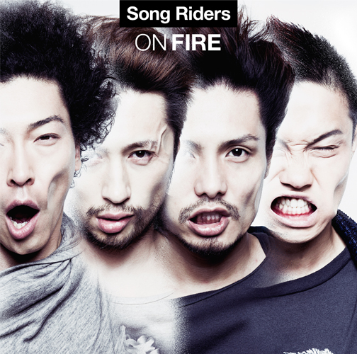 I Rider Song: Song Riders / ON FIRE