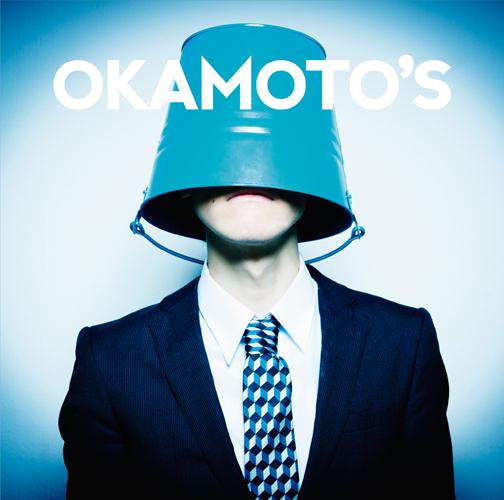okamotos_tsujo_H14