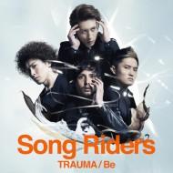 songriders3