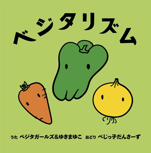 vegita1