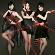 01_perfume_laser