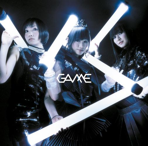 02_perfume_game