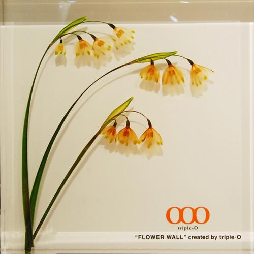 04_flowers