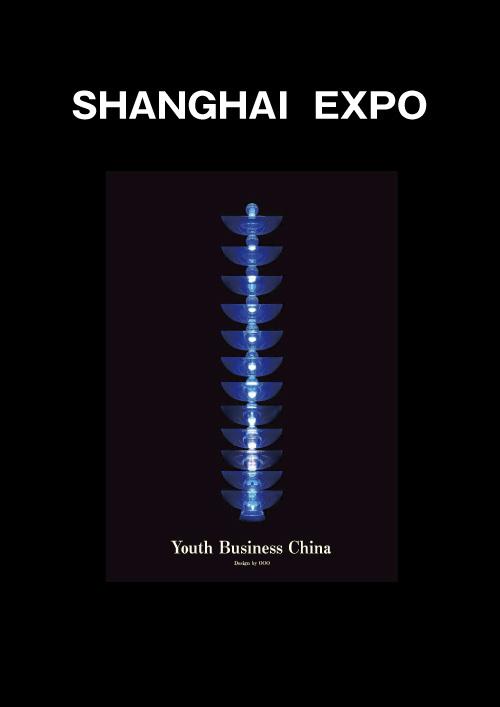 SHANGHAI  EXPO02
