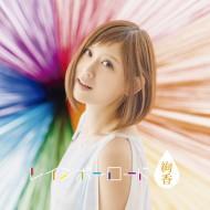 CD3+DVD_shokai_sleeve