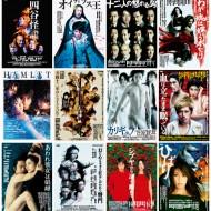 bunkamura_poster