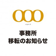 OOO_announce_o