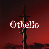 othello_top