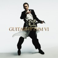 hotei_vi_tour_top