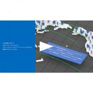 DeloitteJapan_GES