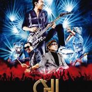 GVI_Tour2019
