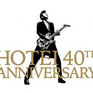 hotei_40th_logo